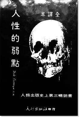 29301-2959741