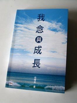book_032