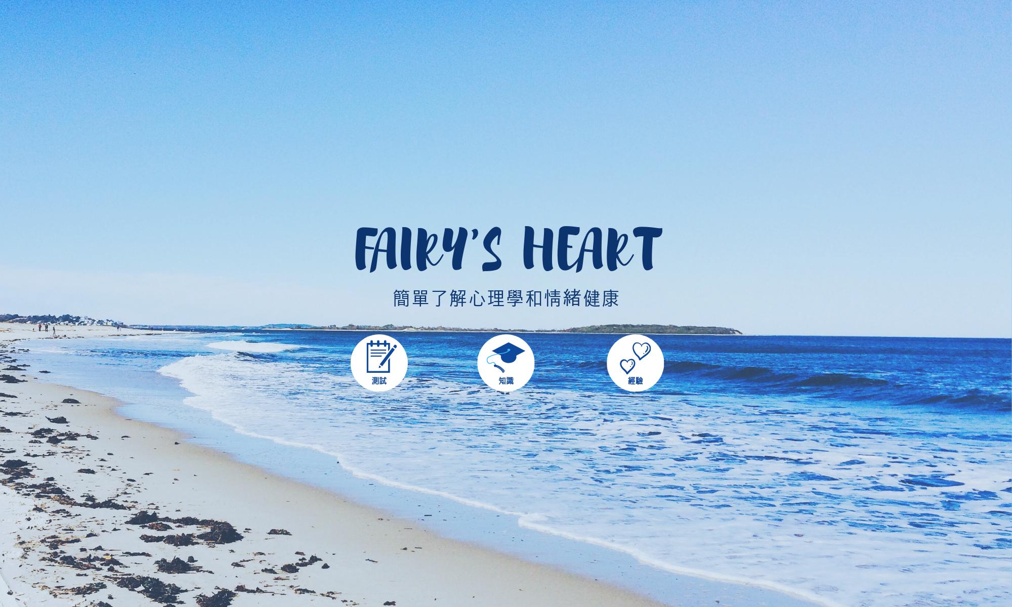 Fairy's Heart
