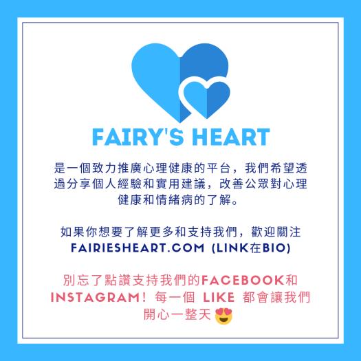 fairys-heart-1