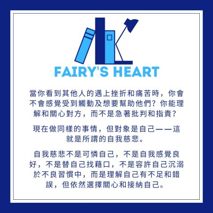 fairy's heart (9)8162966672847822435..png