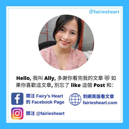 Copy of Fairy's Heart複本